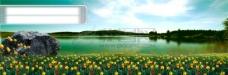 超酷湖光风景PSD分层模板素材