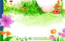 彩色的春天图片