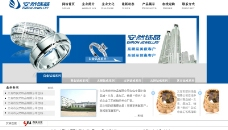 科技网站图片