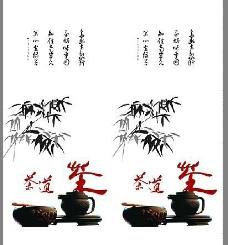 茶道 移门图片