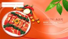 火锅主食图片