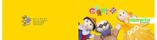 毛绒玩具画册图片