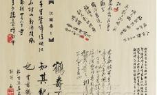 书法和印章笔刷