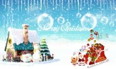 快乐圣诞图片