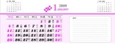 2009年台历反面1-12月图片