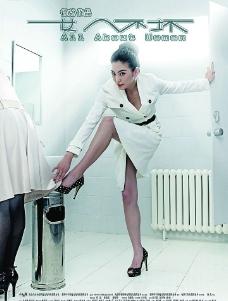 电影海报 女人不坏图片
