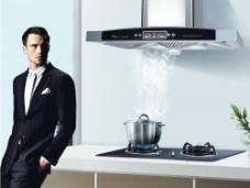 厨卫电器(厨卫与背景未分层)图片