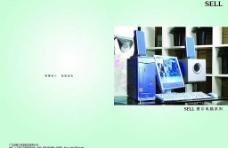 塞尔电脑画册封面图片