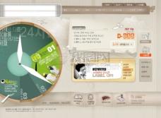 行业服务类韩国网站模板