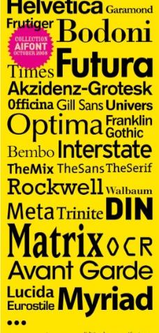 世界100佳英文商业字体