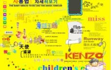 2009创意艺术字设计大合集