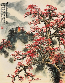 关山月现代国画~红梅5图片