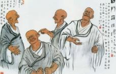 中国现代名画 四阿罗汉图 和尚图片