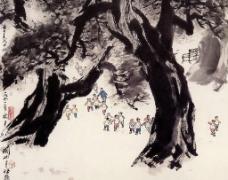 关山月现代国画~树荫下游戏的孩童图片