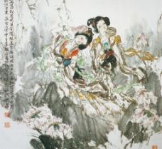 中国现代名画 双荷图 国画图片