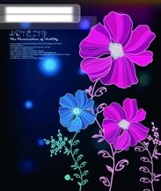 韩国花卉ai矢量图