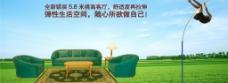 地产产品创意广告图片