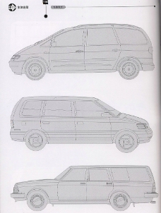 VI 交通类图片