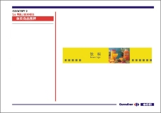 家乐福超市0067