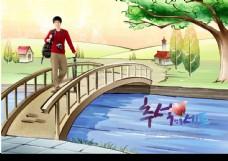 浪漫情怀 男人 桥