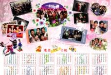 2009年TVB日历图片
