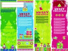 可爱圣诞节元素矢量图 圣诞节矢量图eps