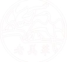 老美华标志图片