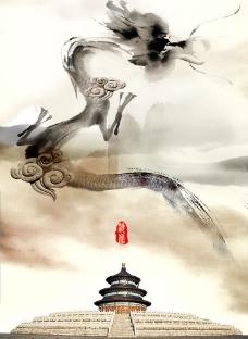 水墨中国龙图片