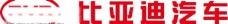 比亚迪logo图片