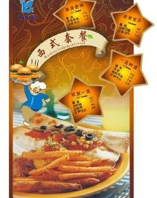 快餐套餐菜谱夹页设计图片