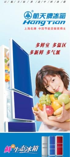 幼儿园 小学 展板 防电 事故图片_室内广告_广告设计