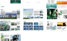 双鹤药液画册图片