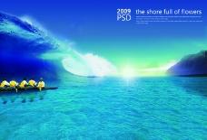 地产专家专辑20047