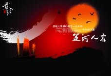 古典中国0081