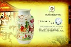 古典中国0024