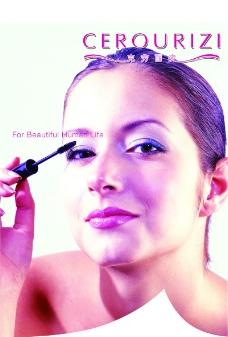 化妆品0052