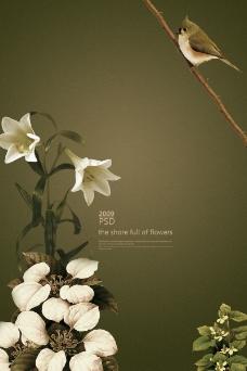 地产专家专辑20101