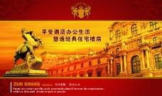 古典中国0083
