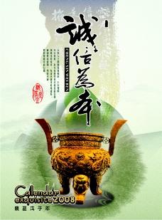 古典中国0063