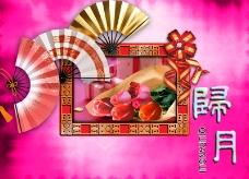 中秋月饼0055
