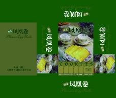 食品0096