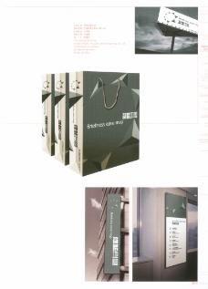 亚太设计年鉴20070559
