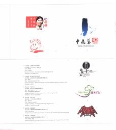 国际设计年鉴2008标志形象篇0142