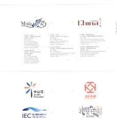 国际设计年鉴2008标志形象篇0116