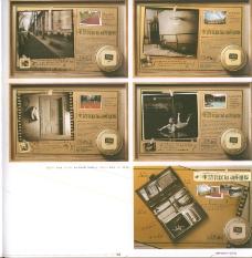 中国房地产广告年鉴20070549