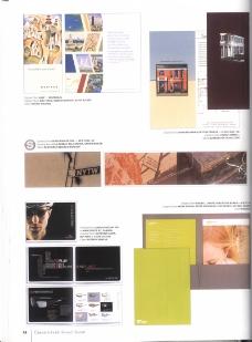 国际会展设计-创意0069