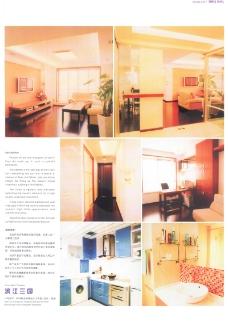 亚太室内设计年鉴2007样板房0330