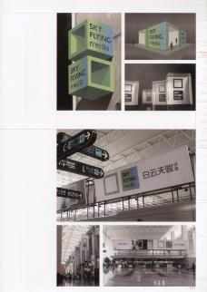 亞太設計年鑒20070445
