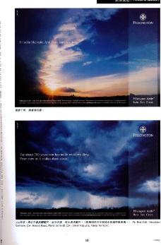 全球最佳广告档案0523