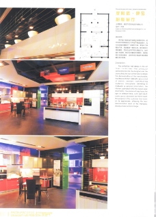 亚太室内设计年鉴2007商业展览展示0092
